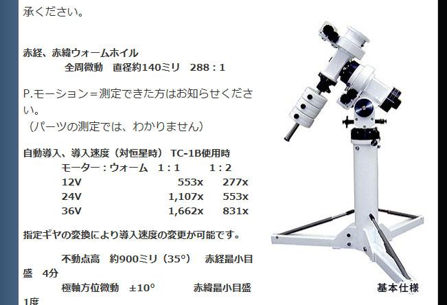 ユーハン U-150 製造終了_c0061727_1732518.jpg