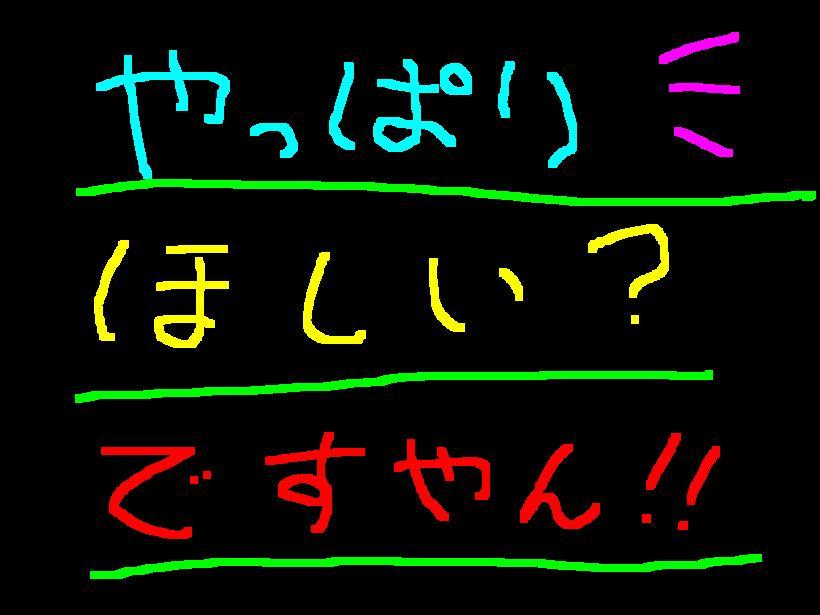 f0056935_12303592.jpg