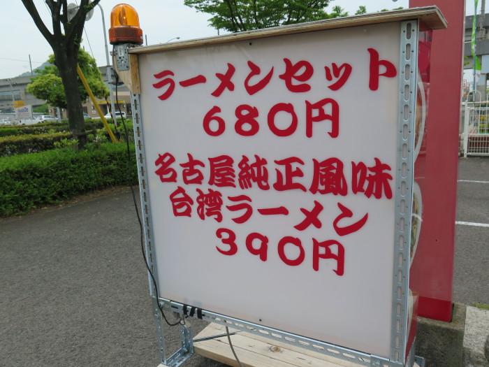 f0319441_19492793.jpg