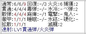 b0177042_1404818.jpg