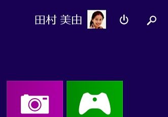 b0221643_2044568.jpg