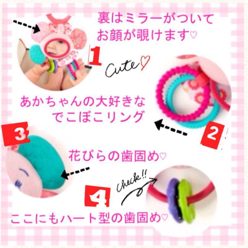 ブライトスターズ&サッシー おむつケーキ for baby girl!!_c0270147_130421.jpg