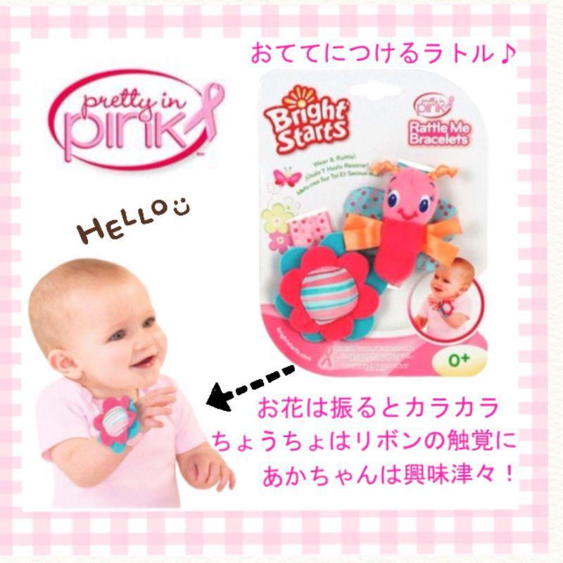 ブライトスターズ&サッシー おむつケーキ for baby girl!!_c0270147_130571.jpg
