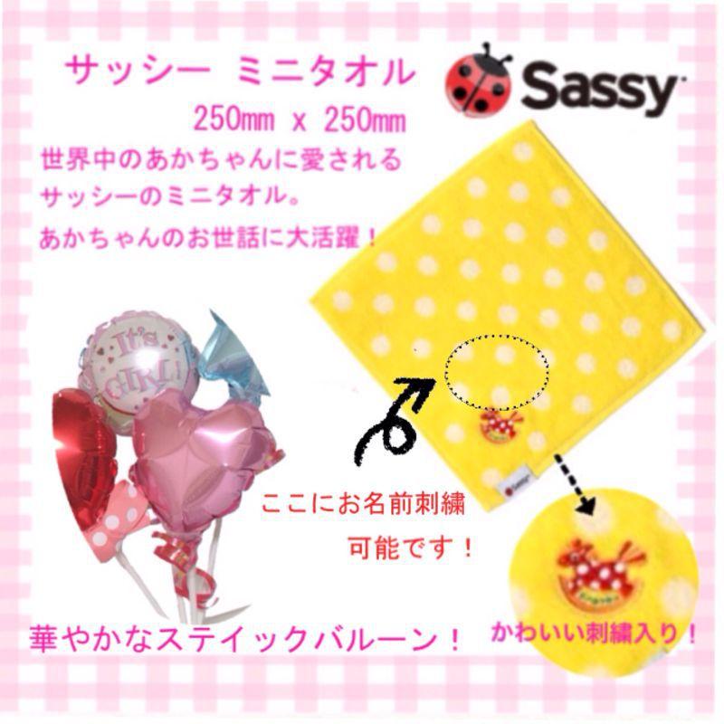 ブライトスターズ&サッシー おむつケーキ for baby girl!!_c0270147_130812.jpg