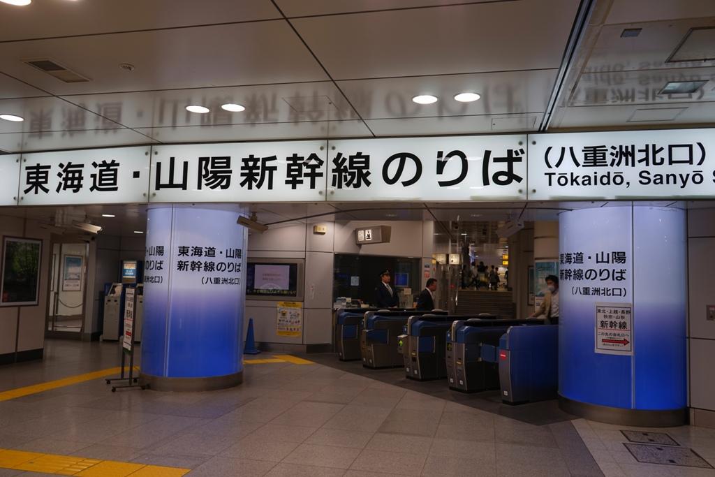 14年5月19日・奈良へ_c0129671_21214921.jpg