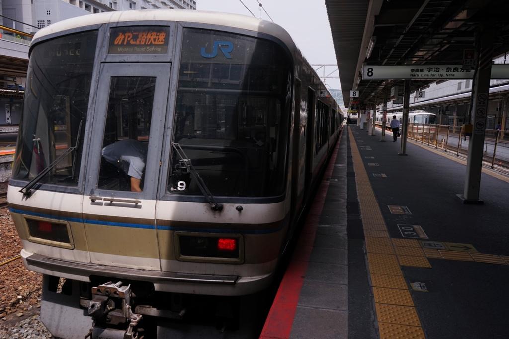 14年5月19日・奈良へ_c0129671_21222353.jpg