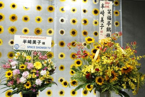 ツアーファイナル!赤坂ブリッツ本当に本当にありがとう!!_e0261371_23005536.jpg
