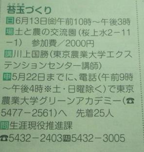 c0092197_17222746.jpg