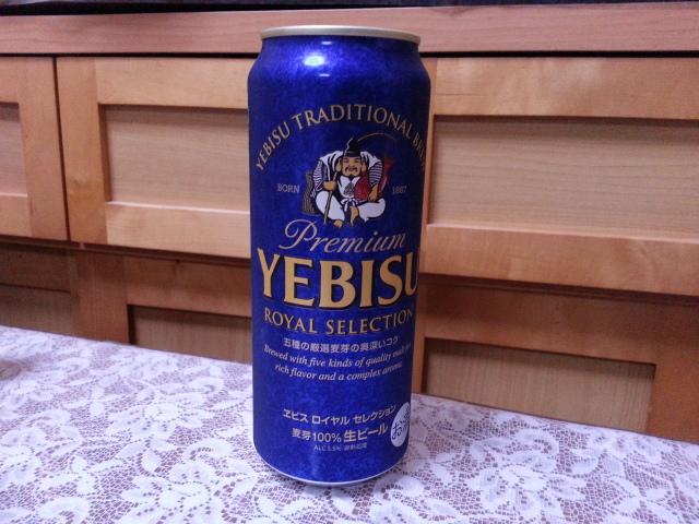 今夜のビールVol.136  ヱビス ロイヤルセレクション 500ml¥348_b0042308_1212938.jpg
