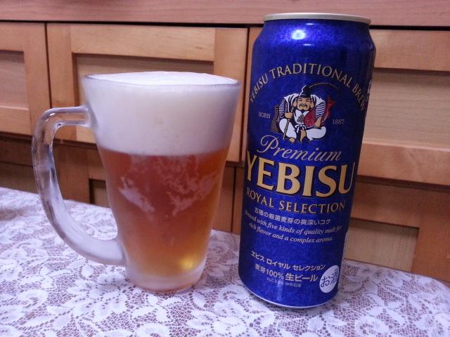 今夜のビールVol.136  ヱビス ロイヤルセレクション 500ml¥348_b0042308_1213916.jpg