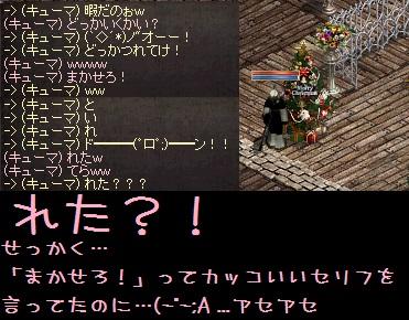 f0072010_0121317.jpg