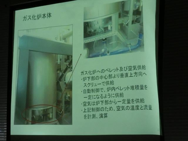 「木質バイオマスを活用した発電と熱供給」 富士地域ではどうだろうか?_f0141310_7321332.jpg