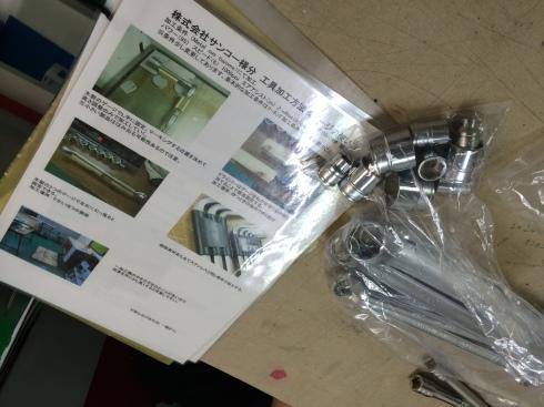 工具へのレーザーマーキング_d0085634_15311909.jpg