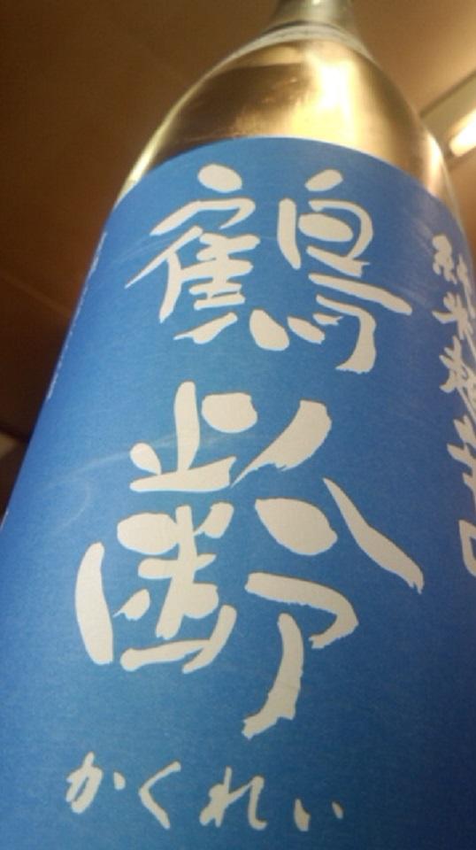 【日本酒】 鶴齢 超辛口純米 美山錦60 限定 新酒25BY_e0173738_10151928.jpg