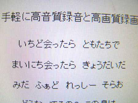 f0333938_21153590.jpg