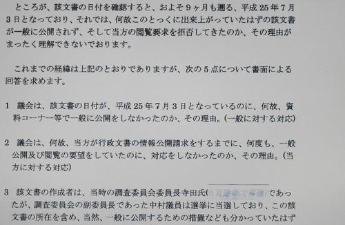 b0253941_20123846.jpg