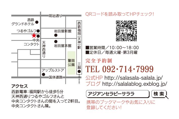 f0140145_611576.jpg