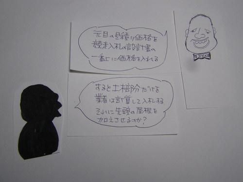 b0183351_722180.jpg