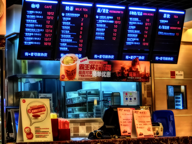 cafe in Shanghai_b0049658_18314616.jpg