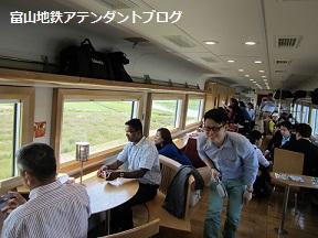ハロー!CHITETSU_a0243562_15574156.jpg