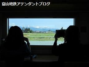 ハロー!CHITETSU_a0243562_16013787.jpg