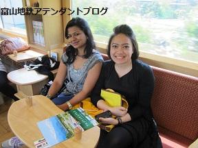 ハロー!CHITETSU_a0243562_16034744.jpg