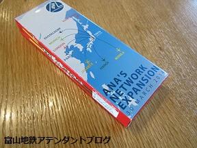 ハロー!CHITETSU_a0243562_16110683.jpg