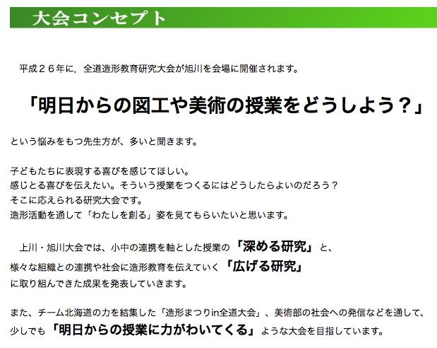 b0068572_2039207.jpg