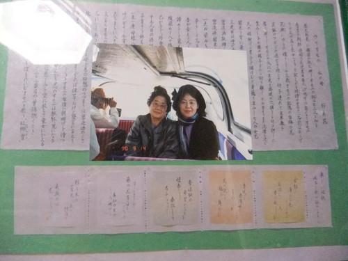 オモニの遺訓_f0253572_2039418.jpg
