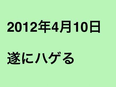 f0308281_2172622.jpg