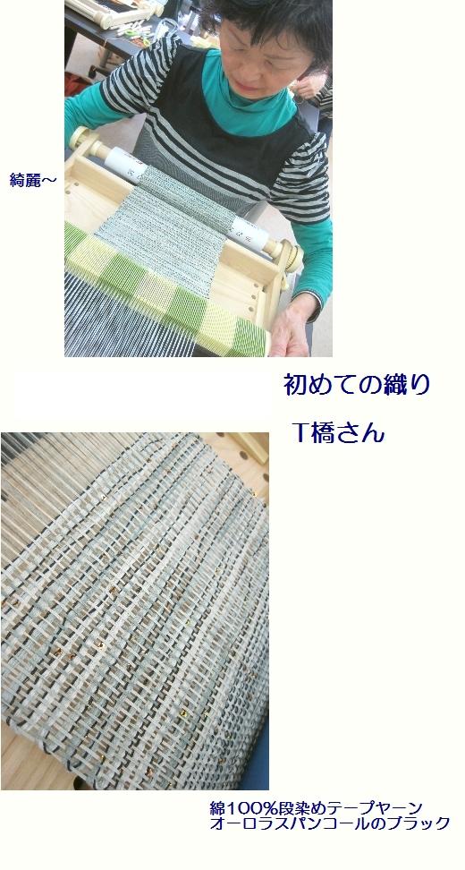 c0221884_222753.jpg