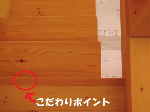 高根町K松さん邸の現場より 18_a0211886_2338413.jpg
