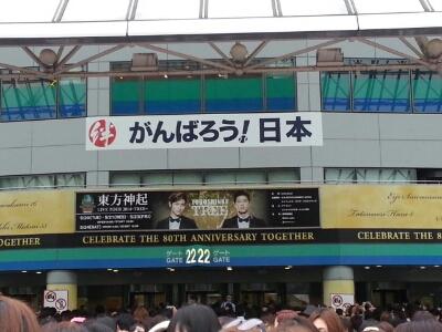 東京 ドーム バルコニー シート