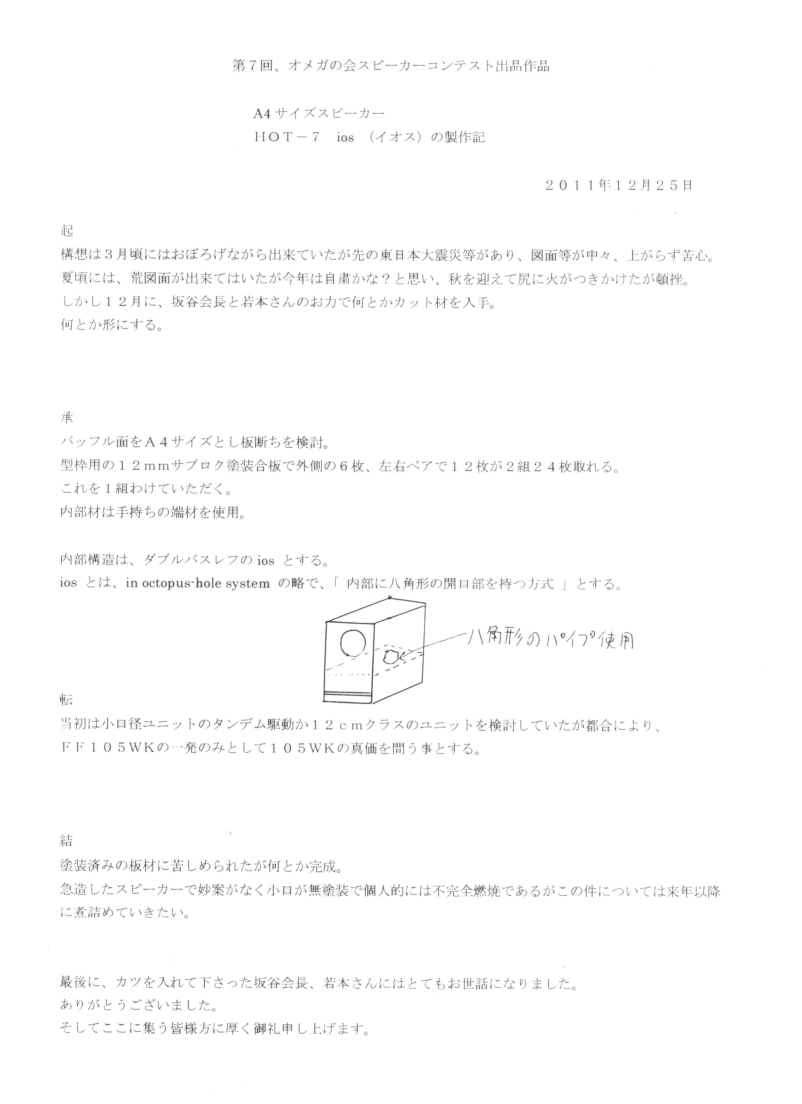 f0247196_1810232.jpg
