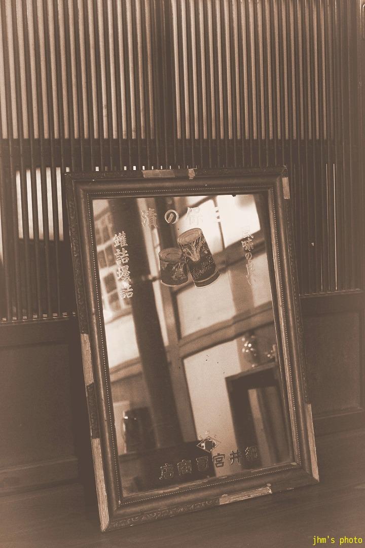 弥生町の古く新しい空間_a0158797_23123875.jpg