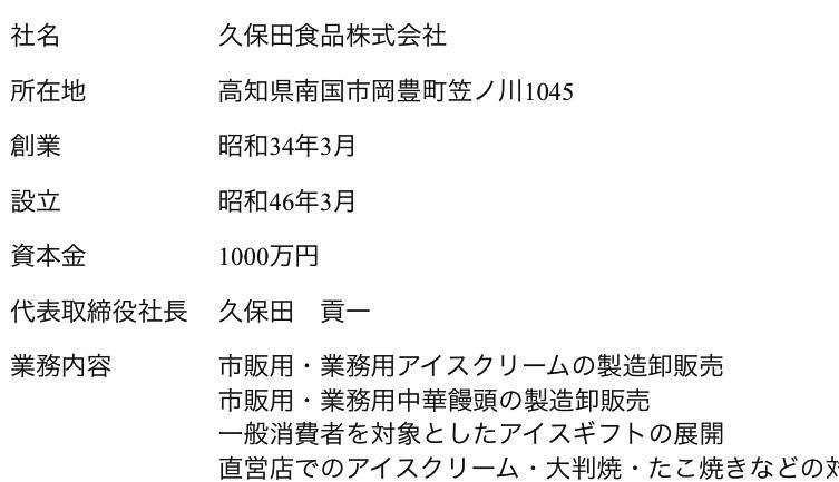 b0301400_19333344.jpg