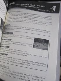 DEAR新教材「水から広がる学び」_a0265401_9481063.jpg