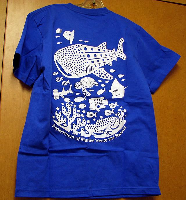 海洋生物資源科学科Tシャツ_f0292806_19315206.jpg