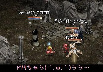 f0072010_0203642.jpg