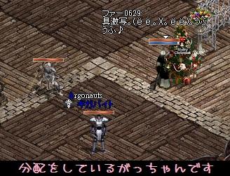 f0072010_024034.jpg