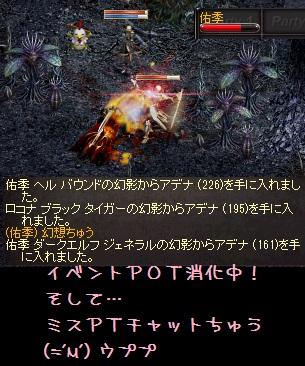 f0072010_0244194.jpg