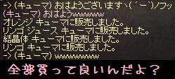 f0072010_1532654.jpg