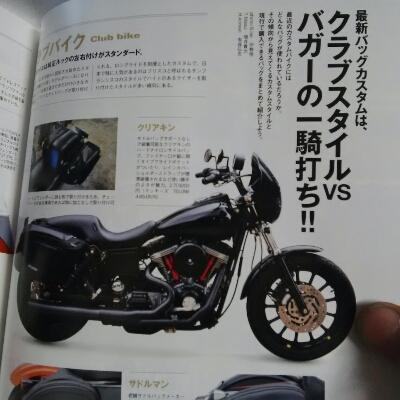 XL1200s_a0159215_0301555.jpg