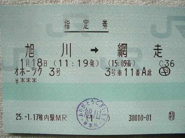 b0283432_23043.jpg