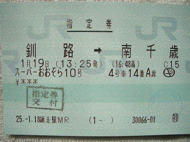 b0283432_2305333.jpg