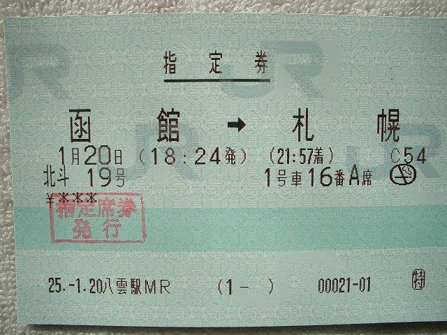 b0283432_2322862.jpg
