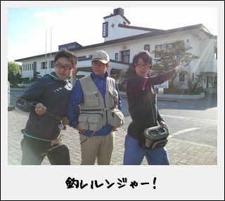 日形井で釣りに釣(挑)戦なのだ♪_c0259934_13234649.jpg