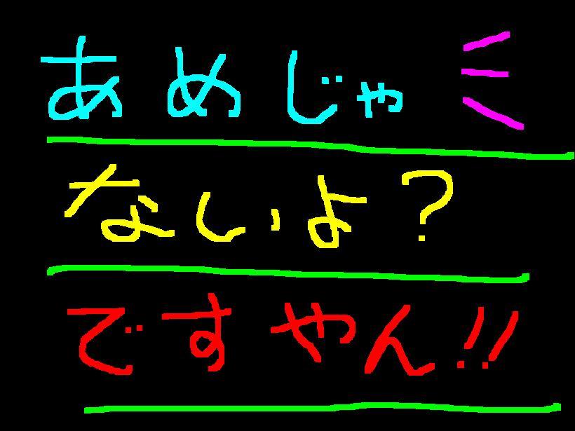 f0056935_20403714.jpg