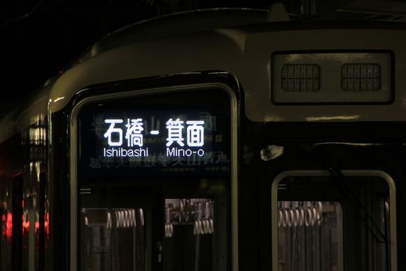 阪急 箕面駅  表示幕! 9000系 1000系_d0202264_2043045.jpg