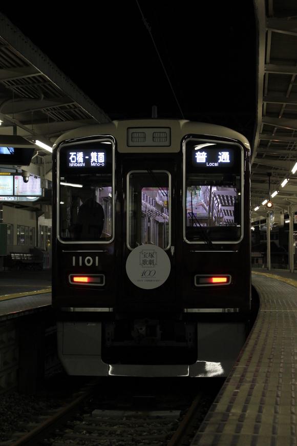 阪急 箕面駅  表示幕! 9000系 1000系_d0202264_20432173.jpg